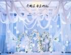 开州区摩朵婚礼 春节优惠活动火热进行中