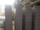 紧急低价处理二手全自动液压砖机及加气混凝土砌块生产线设备