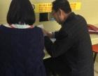 2016日照宏仁培优贵族学校高中数学专业辅导1对1