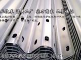 河北Q235碳钢镀锌护栏板 公路镀锌波形护栏板生产厂家