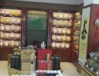 新亚洲体育城 大尔多超市外租区茶叶柜 专柜转让 商业街卖