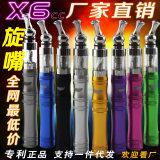 爆款大烟x6cc电子烟 1300毫安大烟雾 厂家直销微商淘宝一件代发