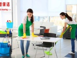 天津家庭大保洁工程开荒 公司保洁擦玻璃清洗地毯家政钟点工