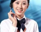 欢迎进入南昌海尔空调 各区海尔售后服务维修咨询电话