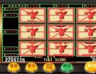 搭建湖南明星97水果机游戏椰子机游戏开发