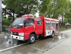 浙江厂区2吨东风水罐消防车哪儿有卖便宜质量又过硬