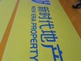 新时代地产门头灯布制作3M艾利灯布贴膜加工