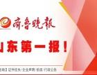 潍坊各区域寻狗寻猫寻宠物启事登报发布,快速找回