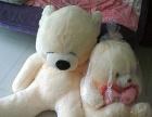2只可爱大熊,基本全新