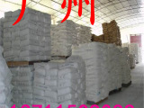 乳化分散剂P70优级品 抗静电剂P70 南京产