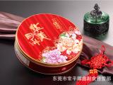 华美 富贵大团圆1000g六黄白莲蓉超大月饼中秋礼盒装广式正宗月