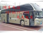 黄岛到瑞安的客车