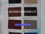EVA脚垫的产品特性临沂甲天脚垫材料