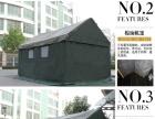 工程施工帐篷,帆布工地帐篷厂家。济南齐鲁帐篷厂