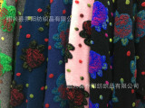 乔阳纺织 粗纺 毛呢面料 针织立体提花 四色高低花 女装大衣面料