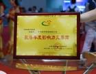 十佳黄金交易平台 香港银河火爆招商中 诚邀您的加入