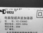转让亚都加湿器型号YC-C930D适合30平米