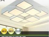 智能照明/LED/吸顶灯/wifi模块/PWM/调光/调色/色温
