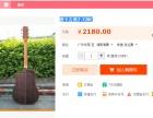 唐卡吉他T-720C 淘宝2200现在换钱过年,新的800出