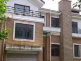 宝业临江绿苑 3室 2厅 143平米 出售