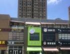 买学府一号商铺 在鄞州核心位置做生意