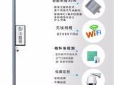 古源集团丨中智德智慧路灯生产设计公司