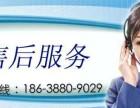 欢迎访问 上饶西门子冰箱 官方网站各点各中心售后服务咨询电话