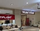 由九工装饰全力打造的香港简美家具,即将开业