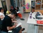 重庆西班牙语学校 重庆新泽西多国语言培训中心