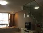 地铁口LOFT户型酒店式公寓可长租也可短租