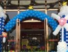 阳泉专业气球主题百天12岁生日布置