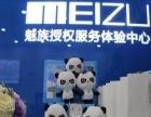 郑州魅族mx5/pro5换个外屏价格/售后原厂外屏
