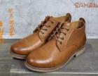 【SAMJING台湾】欧洲站真皮鞋加盟代理