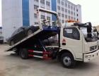 河池本地拖车电话 汽车救援 高速拖车 专业拖车