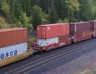 广州至洪都拉斯国际货运代理,洪都拉斯散货整柜海运