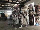苏州垃圾处理