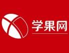上海健康管理师培训报名条件 执业医师 执业药师培训