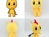 黄色吉祥物龙公仔定制 毛绒玩具看图打样 旅游公司定做纪念礼品