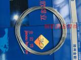 郑州金欧焊业供制冷空调冰箱、电机行业用铜铝药心焊丝,铜铝焊丝
