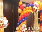南京气球布置活动策划小丑泡泡秀