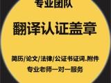 杭州專業俄語翻譯 商品介紹翻譯 論文翻譯