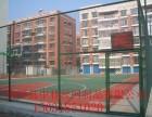 篮球场护栏网生产工艺