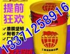潍坊氯磺化聚乙烯防腐漆生产价格 量大包邮