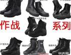 强人3515鞋靴冬羊毛靴跑鞋训练鞋厂家生产批发