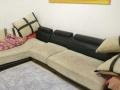 卖二手沙发