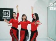 长沙暑期舞蹈培训班 拉丁舞 爵士舞 0基础教学