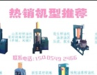 新型全自动榨油机,胡麻榨油机菜籽榨油机,甘肃榨油机定西榨油机