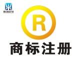 禅城区专利申请