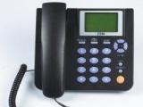东莞厚街联通无线固话按装优惠--无线座机按装理由