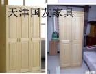 全新实木,板材衣柜,床,等民用家具都有,